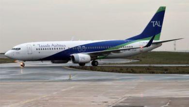 Photo of Tassili Airlines dément le prétendu accident de l'un de ses avions