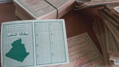 Photo of السلطة الوطنية المستقلة للانتخابات : المراجعة الاستثنائية للقوائم الانتخابية من 20 إلى 27 سبتمبر الجاري