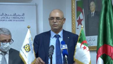 Photo of القرض الشعبي الجزائري يُطلق رسميا خدمات الصيرفة الإسلامية