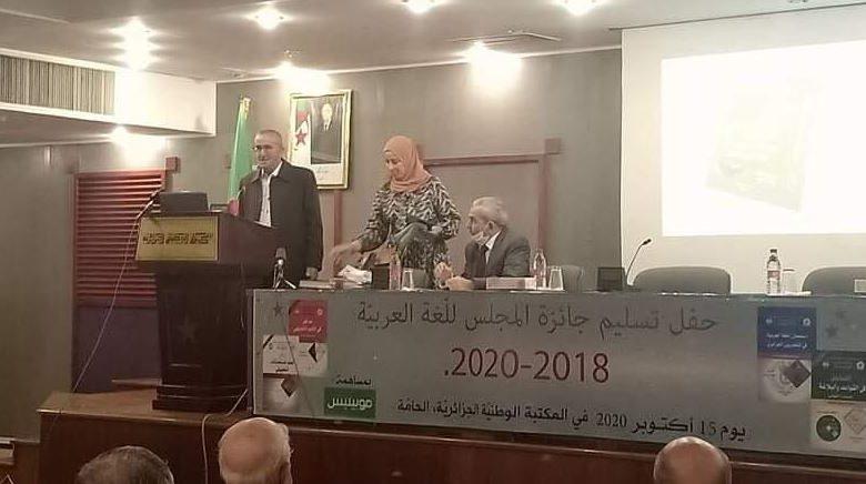 Photo of توزيع جائزة المجلس الأعلى للغة العربية في طبعتها التاسعة على الفائزين المتميزين