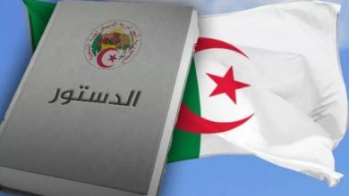 Photo of الإستفتاء على تعديل الدستور: الجمعية العامة للمقاولين الجزائريين تدعو منخرطيها إلى التصويت