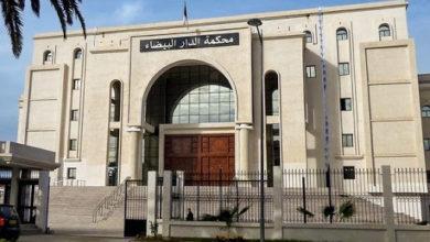 Photo of محكمة دار البيضاء: تغريم الناشط فضيل بومالة بـ50000 دج وتبرأته من تهمة إهانة هيئة نظامية