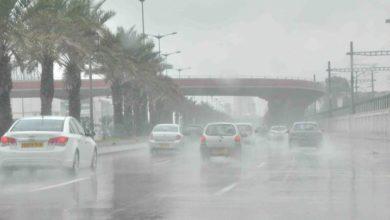Photo of نشرية خاصة: أمطار مرتقبة يومي الاثنين والثلاثاء في شرق البلاد