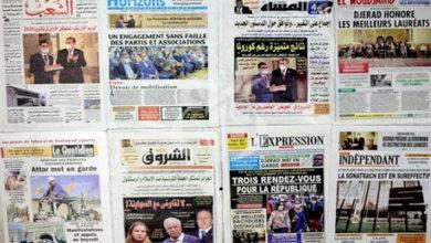 Photo of الصحافة الوطنية تحلل مجريات الحملة الاستفتائية الخاصة بمشروع تعديل الدستور