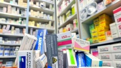 """Photo of Le ministère de l'Industrie pharmaceutique prendra en charge les besoins des citoyens en médicaments """"efficaces et de qualité"""""""