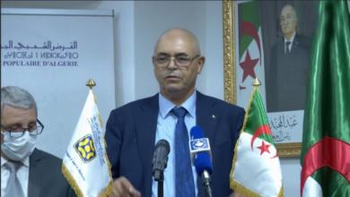 Photo of CPA: lancement de neuf produits issus de la finance islamique