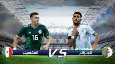 """Photo of Algérie-Mexique (amical): """"l'Algérie sera un rival plus dangereux que les Pays-Bas"""""""