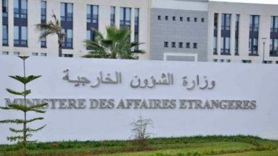 Photo of Agrément du nouvel ambassadeur d'Algérie en Suisse