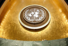 Photo of L'Algérie élue à la vice-présidence de la 3ème commission de l'AG de l'Onu
