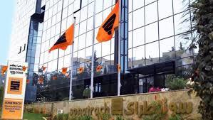 Photo of Sonatrach contribue à la création d'un incubateur pour les startups à l'université de Ouargla