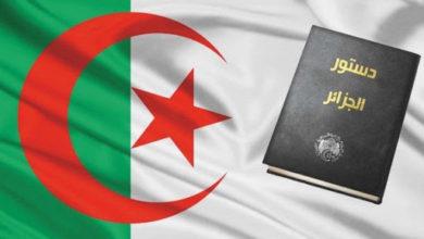 "Photo of اليوم الـ14 للحملة الاستفتائية: استحقاق الفاتح نوفمبر ""مرحلة هامة"" لفتح ""آفاق جديدة"" أمام الجزائر"