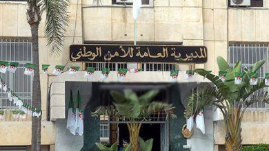 Photo of المديرية العامة للأمن الوطني : حجز سلاح رشاش ومسدس ناري و156 رصاصة بباب الوادي