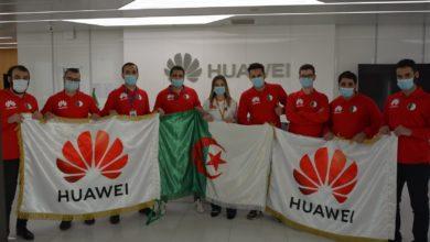 Photo of مسابقة هواوي للتكنولوجيا: تتويج فريقين من طلبة جزائريين بالمركز الأول