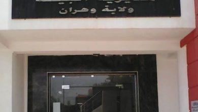Photo of نحو إشراك المؤسسات الصغيرة الخاصة في الفرز الانتقائي للنفايات بوهران