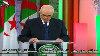 Photo of السيد محمد شرفي يعرض النسب الأولية للمشاركة في استفتاء تعديل الدستور على الساعة 11:00 سا