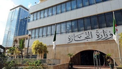 Photo of وزارة التجارة تذكر مخابر تحليل الجودة بشروط إيداع ملفات طلب الاعتماد