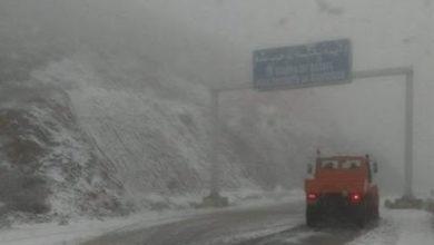 Photo of نشرية خاصة : ثلوج مرتقبة على المرتفعات التي يفوق علوها 1.000 متر غدا السبت