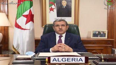 Photo of الجزائر تدعو المجتمع الدولي إلى التآزر وترقية العمل المتعدد الأطراف للتغلب على وباء كورونا وآثاره