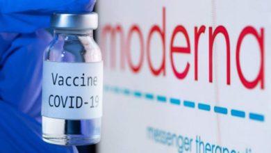 Photo of شركة لصناعة الأدوية تتقدم بطلب للحصول على ترخيص لاستخدام لقاح كوفيد-19 في الولايات المتحدة
