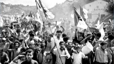 Photo of ذكرى 60 لمظاهرات الـ 11 ديسمبر.. اليوم الذي كشف فيه الوجه الحقيقي للإستعمار الفرنسي