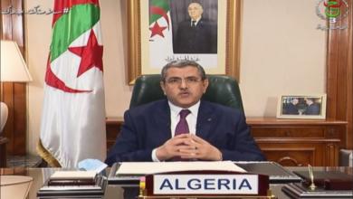 Photo of l'Algérie appelle la communauté internationale à l'union pour vaincre la pandémie