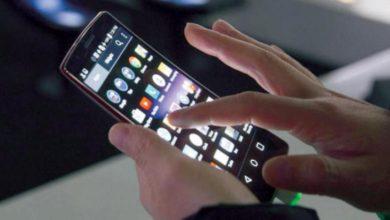 Photo of هاتف نقال : 45.22 مليون مشترك خلال الثلاثي الثالث لسنة 2020 في الجزائر