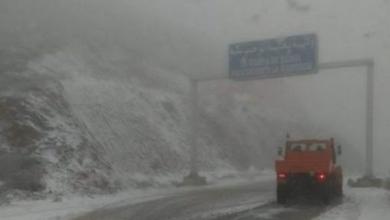 Photo of Des chutes de neige prévues sur les reliefs dépassant 1.000 mètres d'altitude
