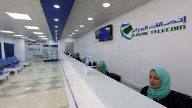 Photo of اتصالات الجزائر تؤكد ضمان استمرارية خدماتها غدا الثلاثاء المصادف لحلول السنة الأمازيغية الجديدة