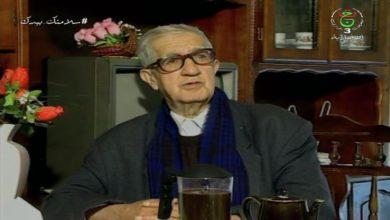 "Photo of وفاة عميد الموسيقيين الجزائريين ""محمد رشيدي"""