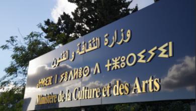 Photo of Réouverture des théâtres et des maisons de la Culture après 10 mois d'inactivité