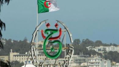 Photo of A l'occasion de yennayer « nouvel an amazigh 2971 » la Télévision algérienne organise une journée ouverte