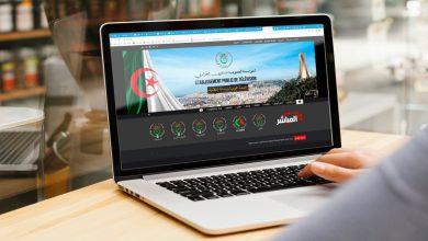 Photo of الموقع الإخباري للتلفزيون الجزائري يطلق النسخة التجريبية باللغة الإنجليزية