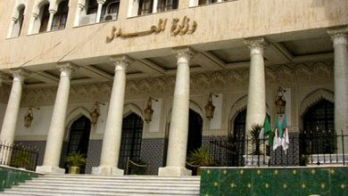 "Photo of وزارة العدل: دورة تكوينية لفائدة الخبراء القضائيين حول موضوع ""تقرير الخبرة"""