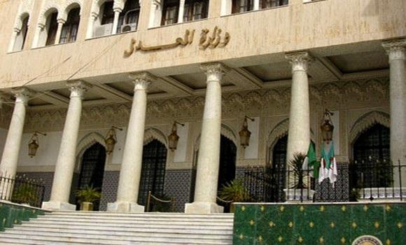 Photo of تشريعيات 12 جوان: إيداع 35 شخصا الحبس ووضع 10 آخرين تحت الرقابة القضائية