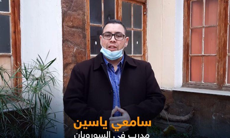 """Photo of سامعي ياسين لـ """"موقع التلفزيون الجزائري"""": برنامج السوروبان يُساهم في تنمية القدرات الذهنية لدى الأطفال"""