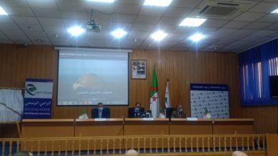 Photo of Une convention pour réaliser une unité d'oncologie médicale au CHU de Beni Messous