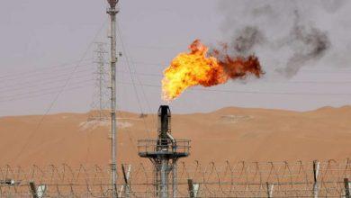 Photo of Le gouvernement examine des décrets exécutifs concernant l'impôt hydrocarbures