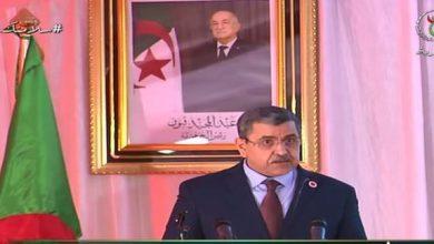 """Photo of الوزير الأول: الجزائر جعلت من السياسية الطاقوية """"أولوية قصوى"""""""