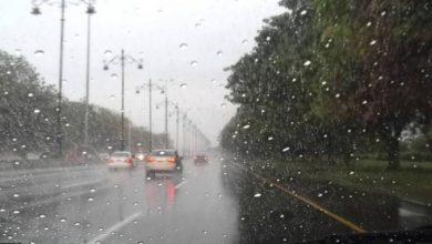 Photo of Des pluies au Centre et l'Est du pays à partir de lundi
