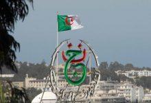 Photo of La chaine 3 « Information » organise une journée ouverte à l'occasion du 2emme anniversaire du HIRAK