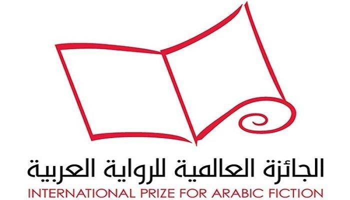 Photo of جائزة البوكر 2021 : ثلاثة أعمال روائية جزائرية ضمن القائمة الطويلة
