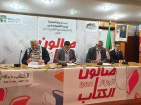 Photo of 216 دار نشر تعلن المشاركة في الطبعة الأولى لصالون الجزائر للكتاب