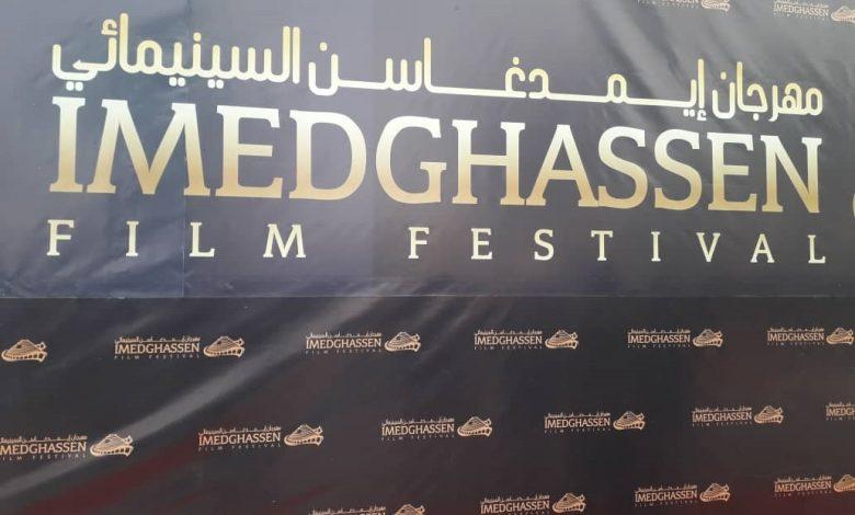 Photo of انطلاق مهرجان ايمدغاسن السينيمائي الدولي بباتنة