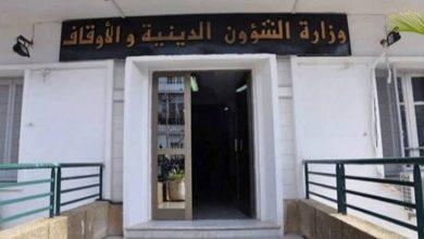 Photo of إقامة صلاة الاستسقاء اليوم السبت عبر جميع مساجد الجمهورية