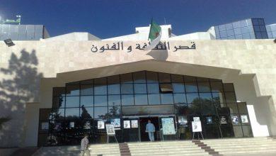 Photo of الثقافة كعامل حاسم في ممارسة المواطنة محور لقاء بالجزائر العاصمة