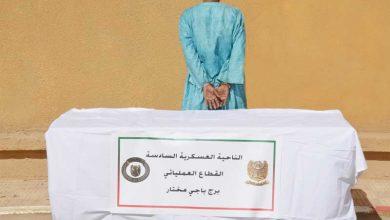 Photo of وزارة الدفاع: إلقاء القبض على إرهابي وكشفت مخبأ للأسلحة والذخيرة ببرج باجي مختار
