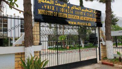Photo of وزارة التعليم العالي تذكر بتاريخ عطلة فصل الربيع