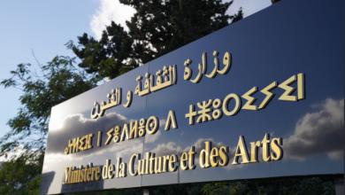 Photo of Suspension conservatoire du gestionnaire de la maison de culture de la wilaya de Chlef