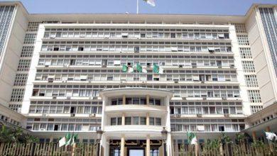 Photo of Réunion du gouvernement : les secteurs de la Justice et de l'Intérieur en ligne de mire