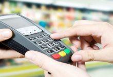 Photo of هيئة تجمع النقد الآلي: عدد أجهزة الدفع الإلكتروني ارتفعت بنسبة تقارب 30 بالمائة خلال الفصل الأول من 2021